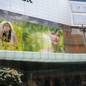 transparent LED Facade Bendable Flexible Bespoke Outdoor Rental