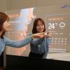 OLED innovative mirror tv television led transparent