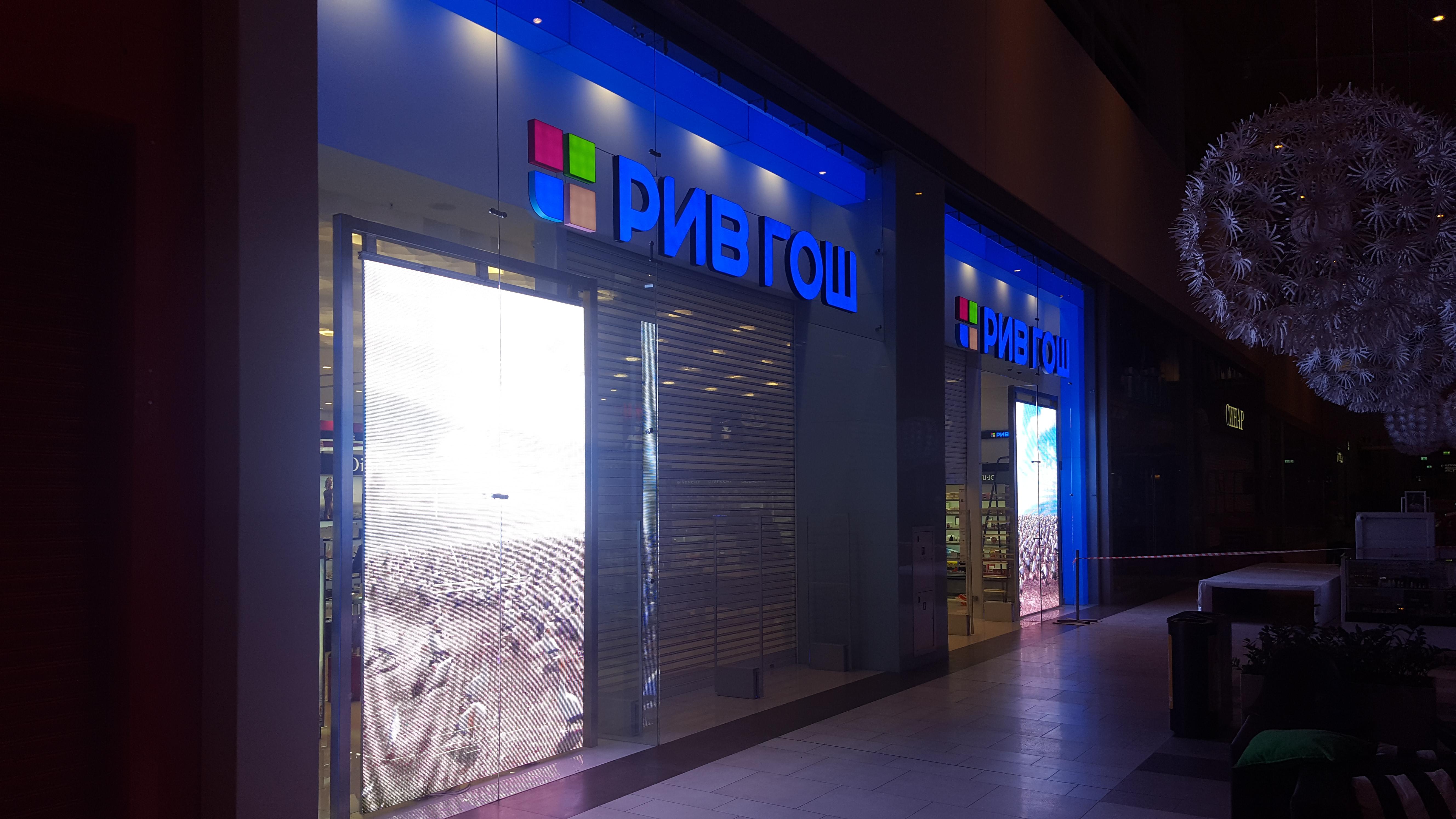 samara transparent LED display showcase
