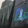 Мера занавес 3 фасад здания дисплей