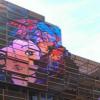 Мера занавес 3 фасада здания деконструкции
