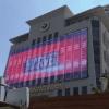 Отображение фасад здания mera занавес 6 Marvel