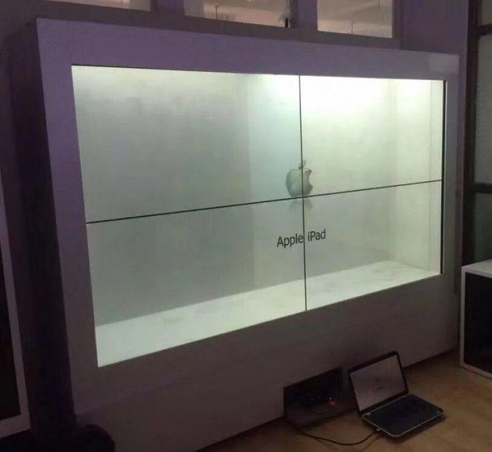 LCD apple