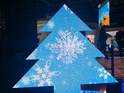 Screen LED display shape Christmas tree