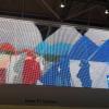 Transparent LED display mountainous landscape