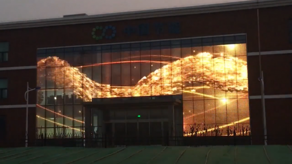 Facade LED transparent