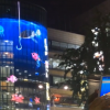 Facade building led glass interactive app