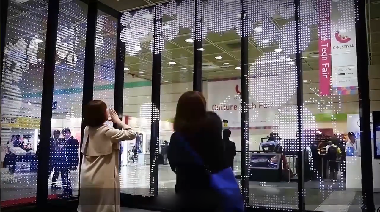 Glass led interactive follow motion people