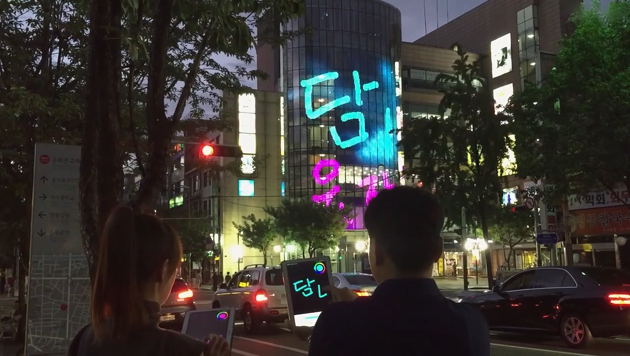 Interactive LED facade building glass