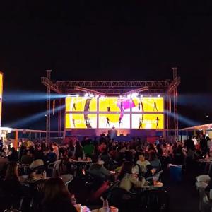 Светодиодный экран отображения событий