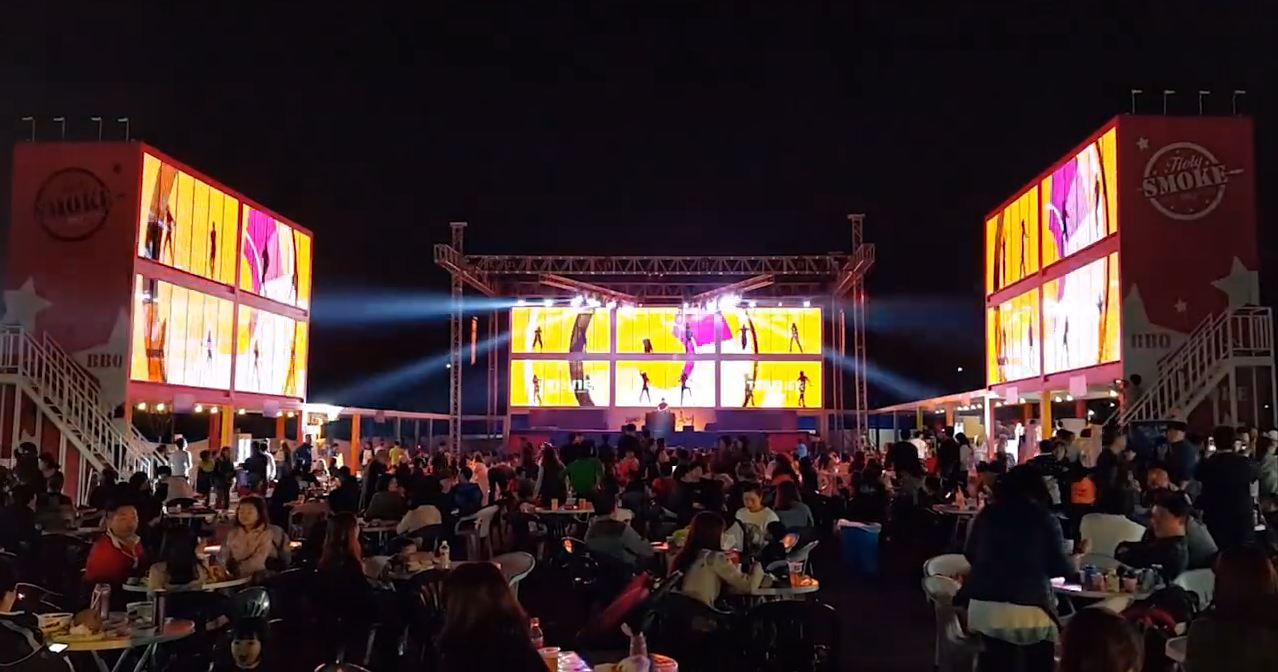 LED screen display event
