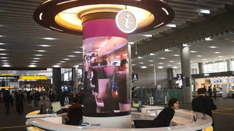 Column LED curved screen display