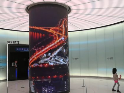 Column LED display curved