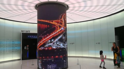 Display night road column LED flexible curved