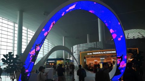 Arch LED flexible curved screen