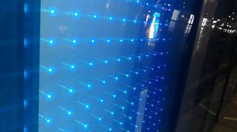 Zoom verre LED intégré