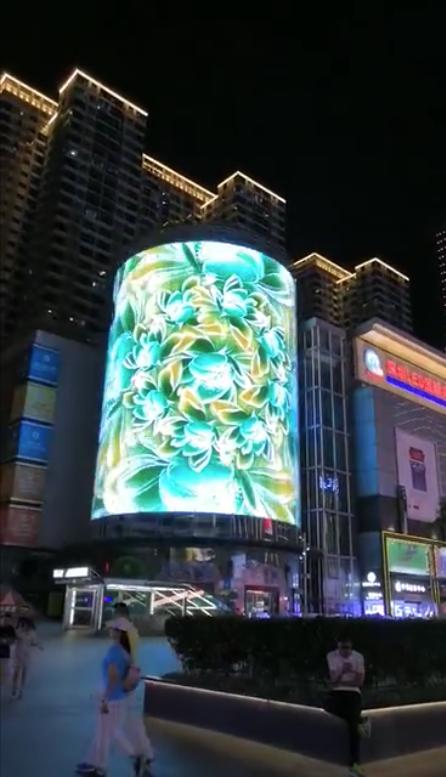 bâtiment affichage LED de façade transparent
