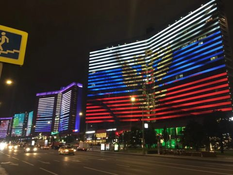 Building facade strip curtain LED display rusian flag