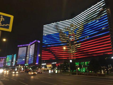rideau de bande de façade du bâtiment affichage LED drapeau rusian