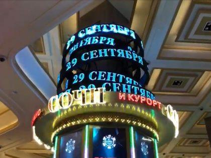 Schermo decostruito russo colonna LED curvo