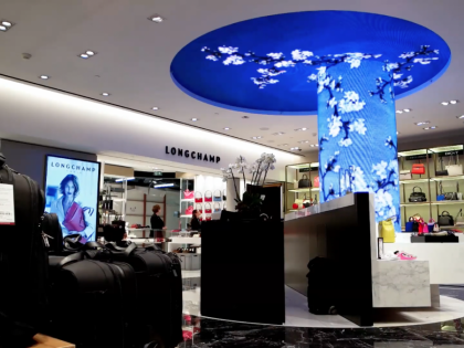 Transparent Digital OLED: A New Era of Signage