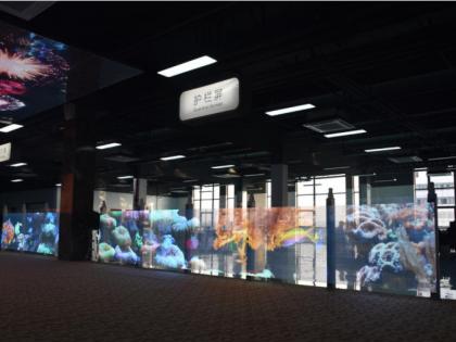 Media Advertising: Adhesive Guardrail LED Screens
