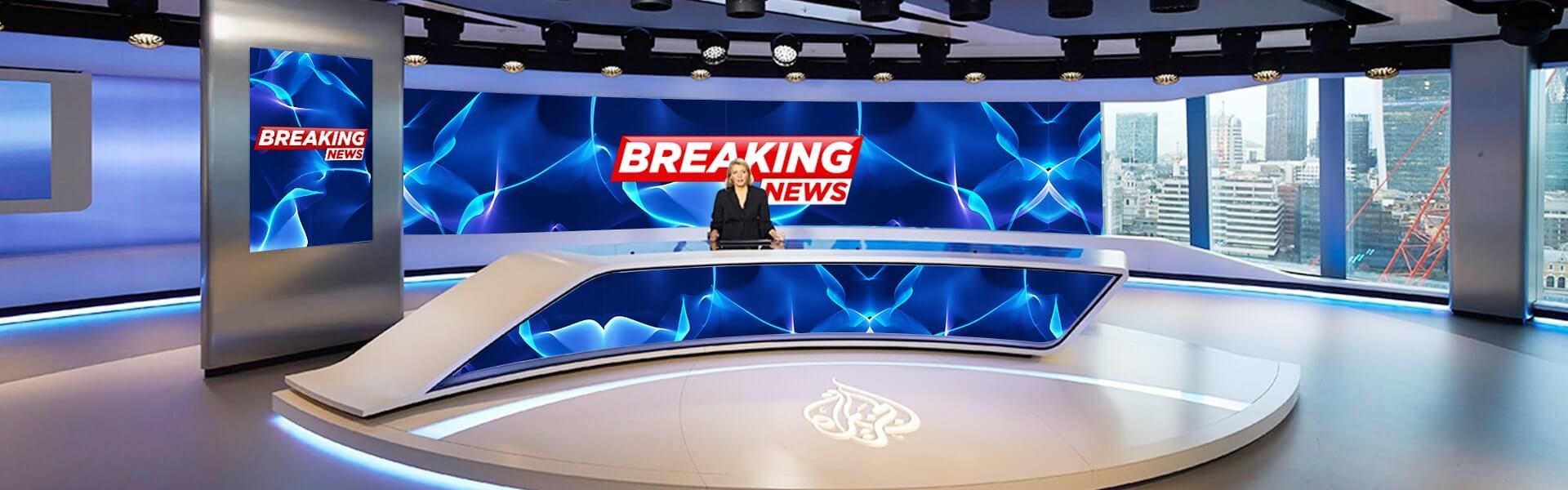 Broadcast- breaking news