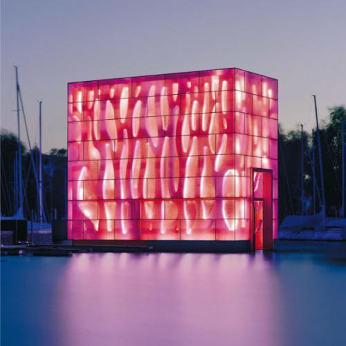 building-led-displays-facade-1