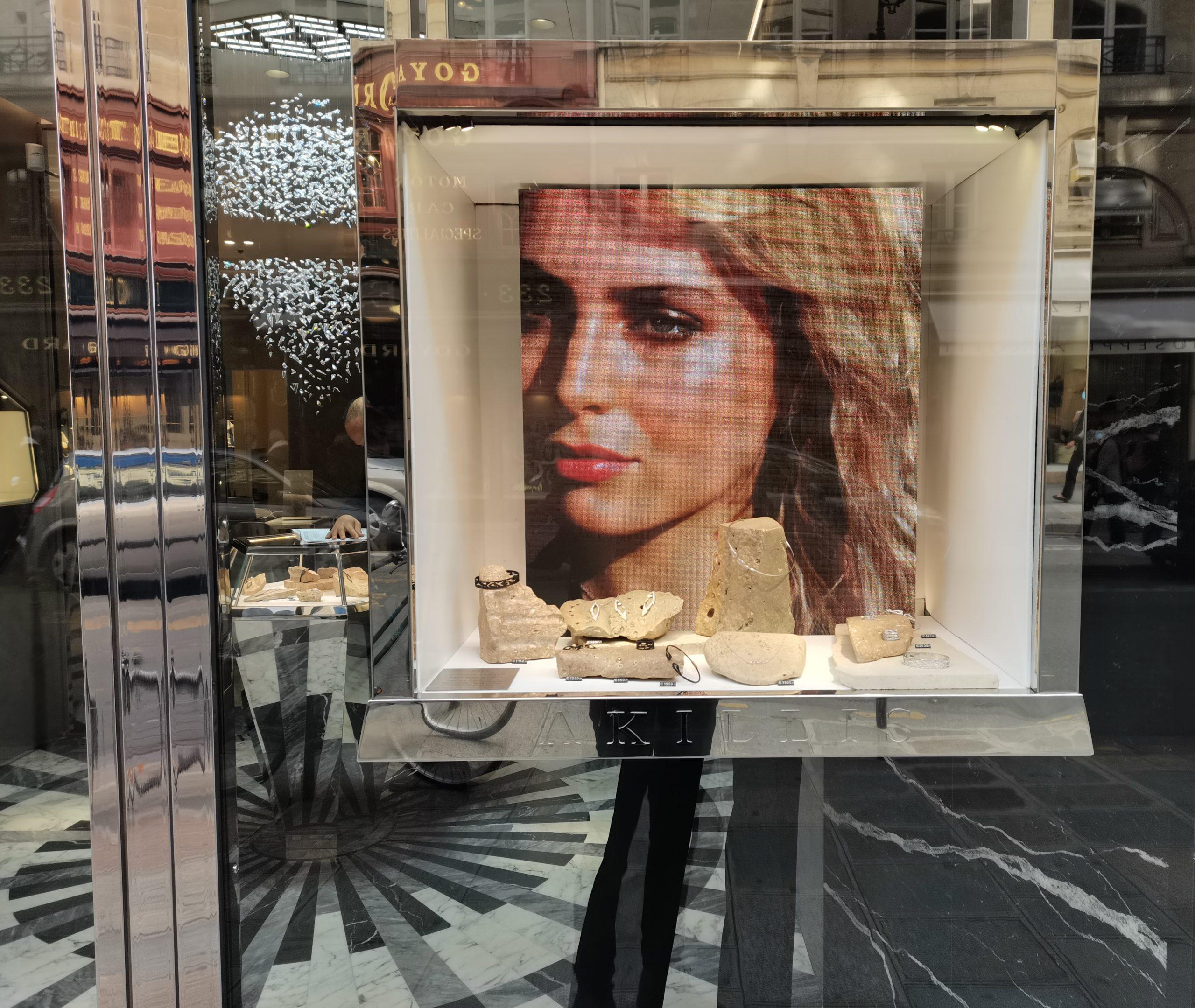 Led Display screen Akillis Store