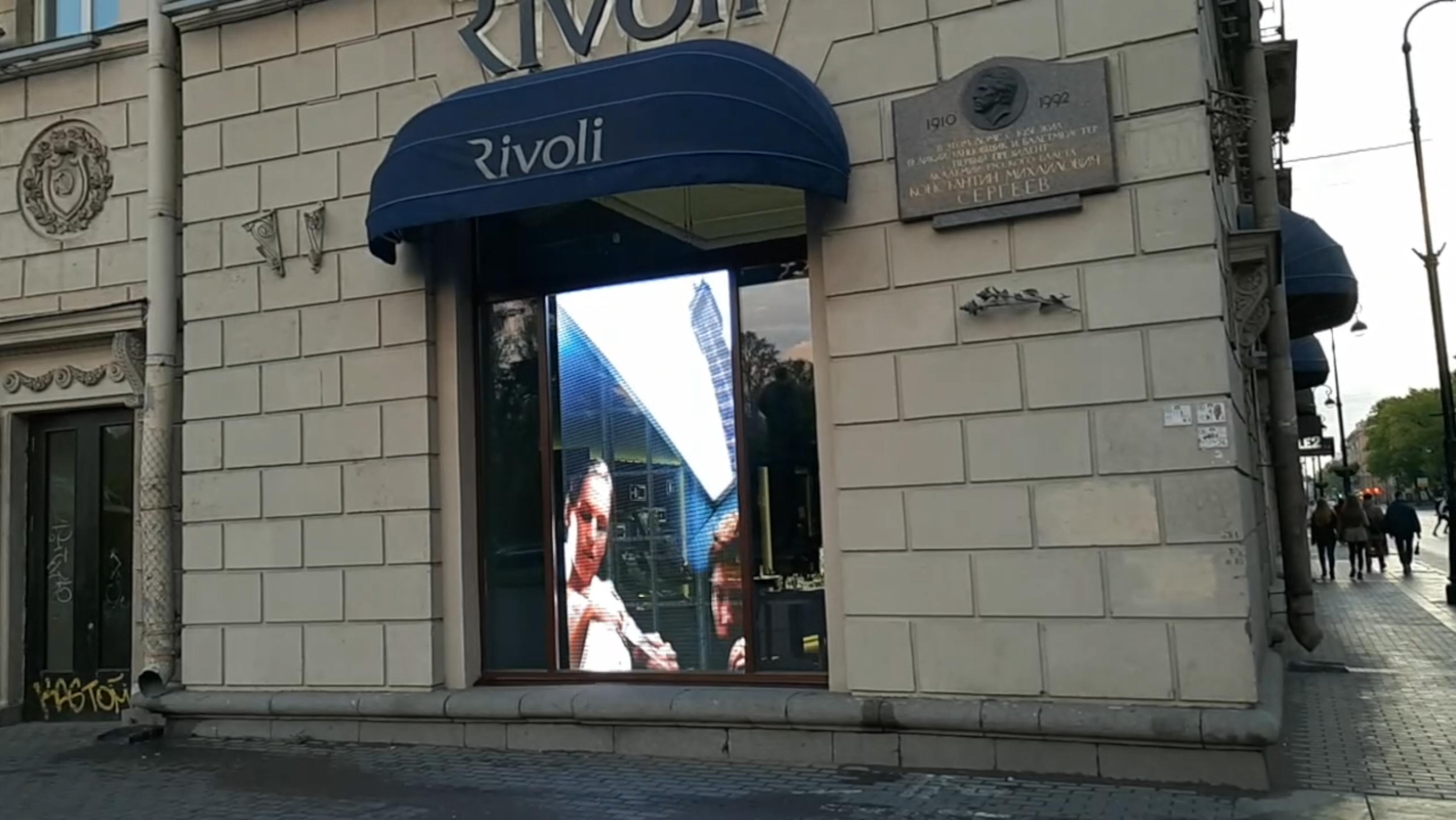 rivoli- transparent-led-screen-windows-POS