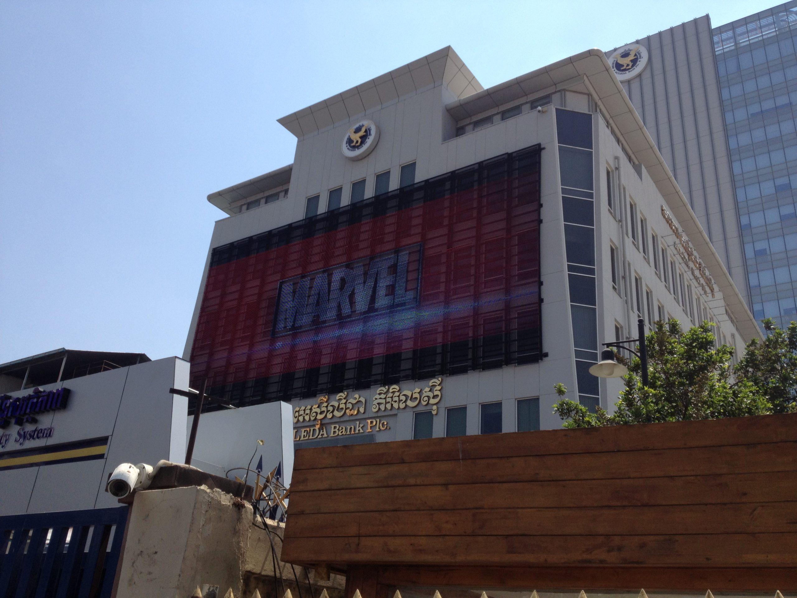 MF-P41mm-cambodia facade building