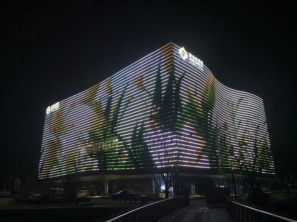 NANJING bulding moscou LED display screen giant
