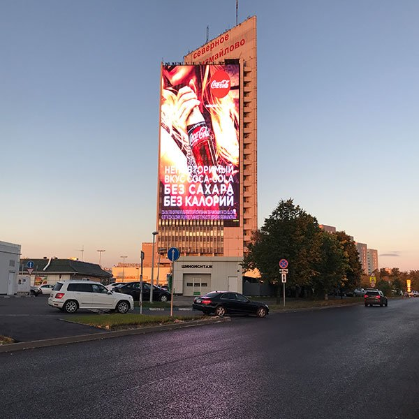LED Display Screen Delta Building in Moscow Russia