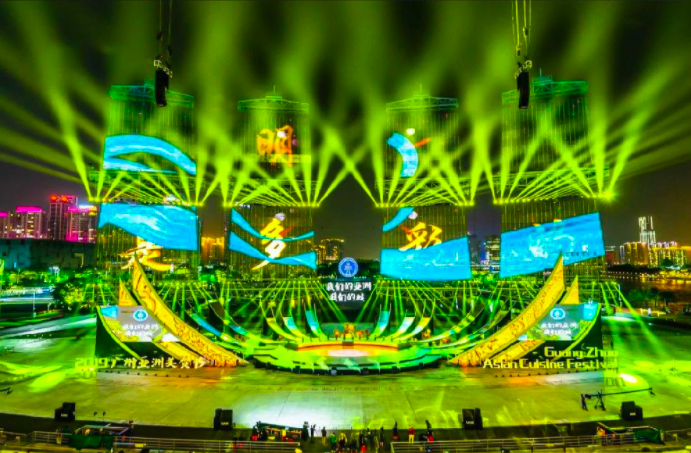Guangzhou Haixinsha Asian Games Park event - giant flexible led screens on stage