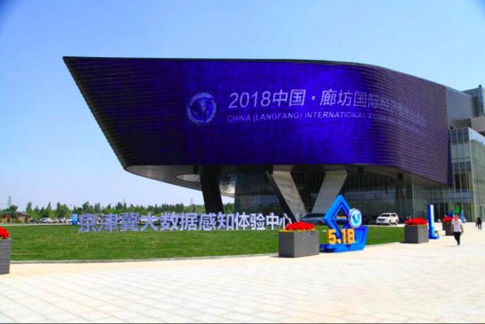 giant-Flexible-led-screen-wall-outdoor-facade