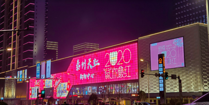 TFREE PRO TRANSPARENT LED on a giant facade buidling