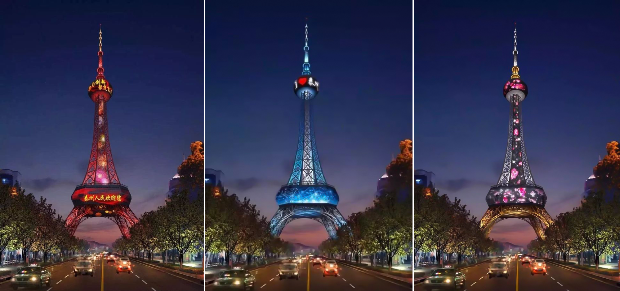 Taizhou TV Tower Project Zebra-P50 380㎡