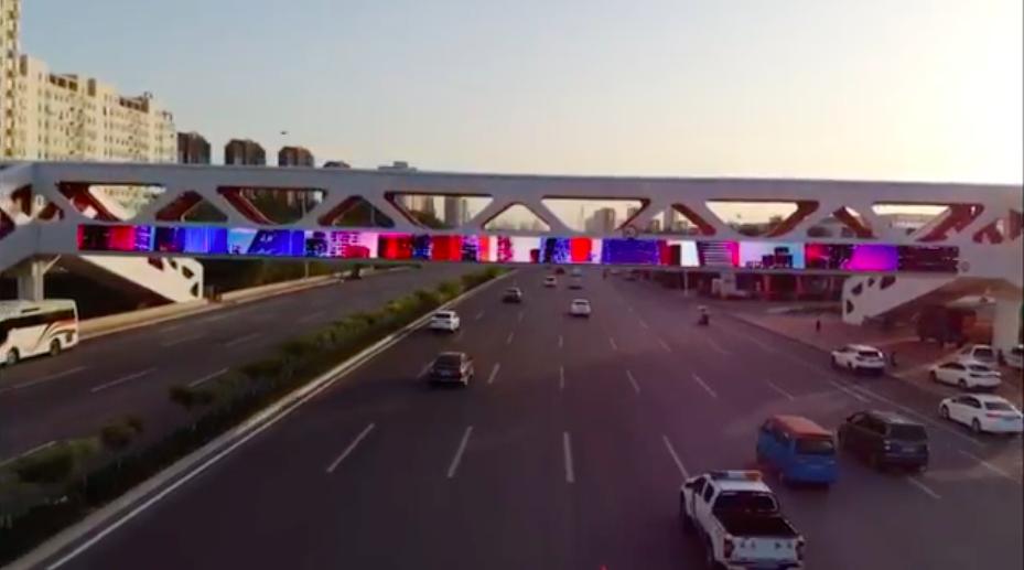 Tanjin Bridge LED OUTDOOR