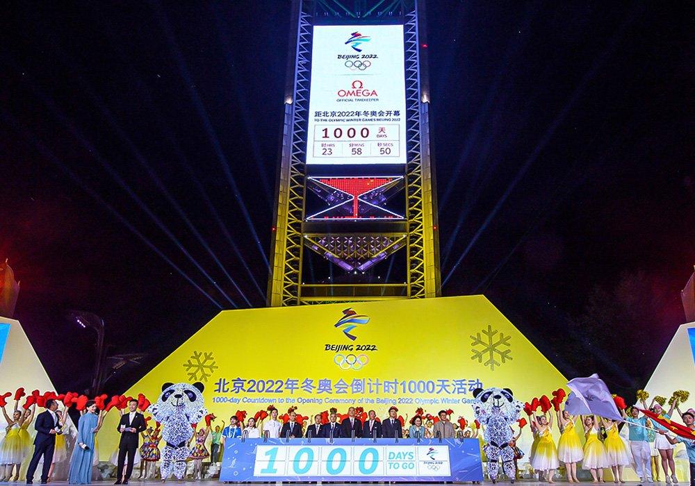 2019-screen-to-show-countdown-to-2020-beijing-winter-olympics