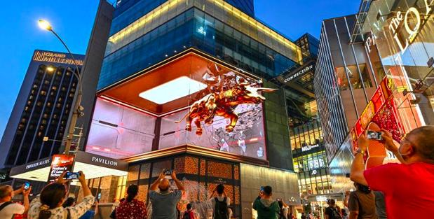 Indoor led pavillon mall