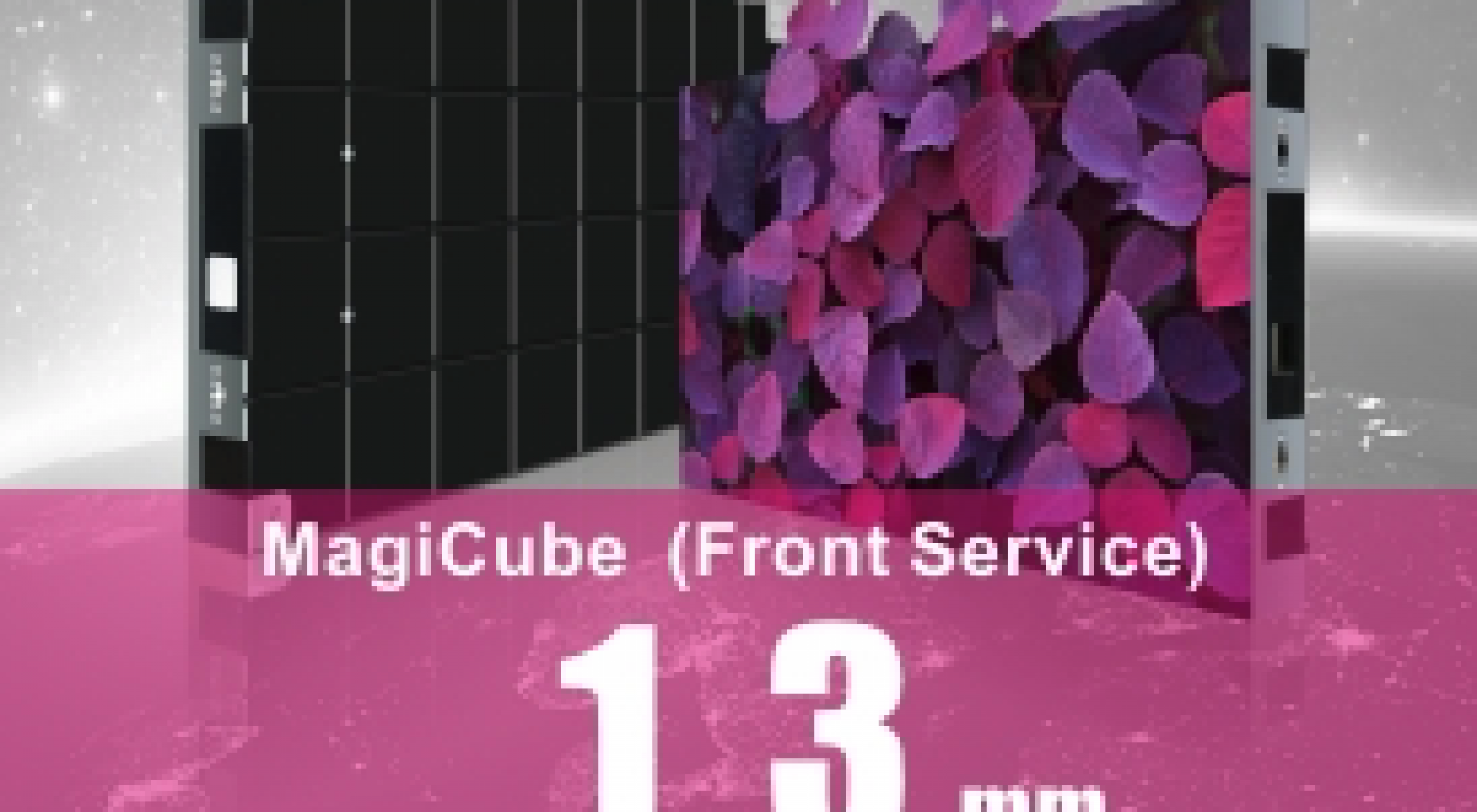 MagiCube led 1.3mm
