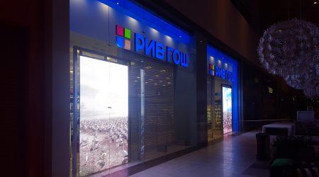 samara store transparent LED display windows