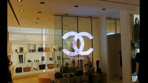 chanel glass LED